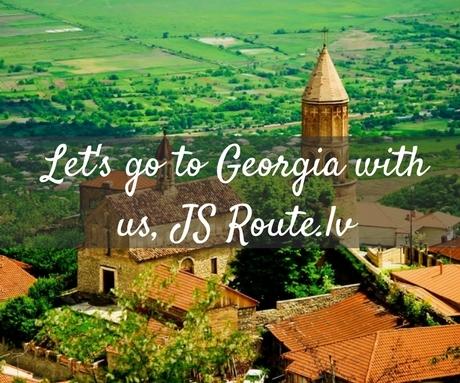 Gostepriimnaia Gruzija